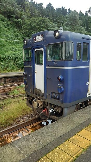 KIMG0163