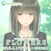 flowers2_banner_chid6