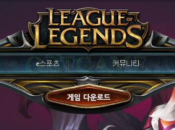 league-of-legend-korean-account_-__1