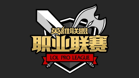 LPL_logo