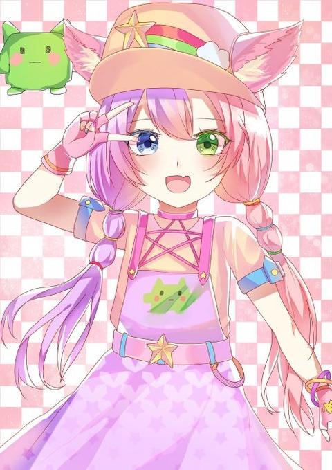 Arcade-Lulu-by-Hum-