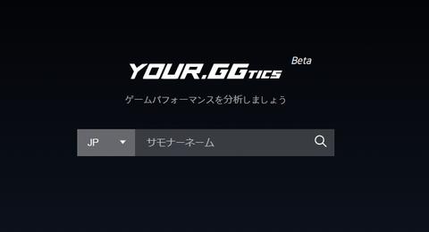 YourGGtics