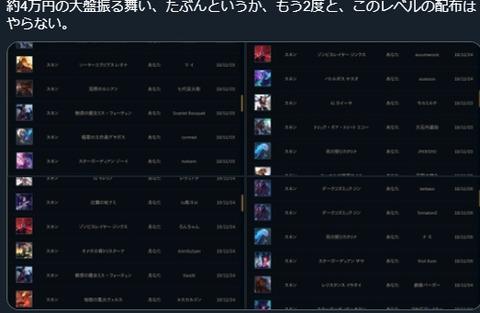 Baidu IME_2019-11-8_13-29-48