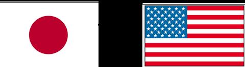 Japan-vs-America-1024x283