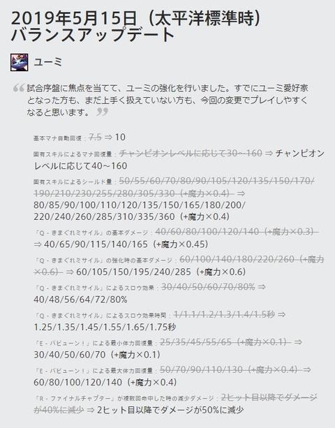 Baidu IME_2019-5-16_17-48-55