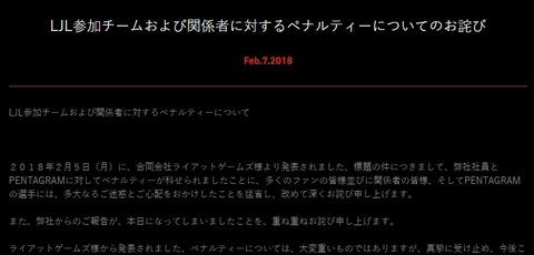 Baidu IME_2018-2-8_17-42-50