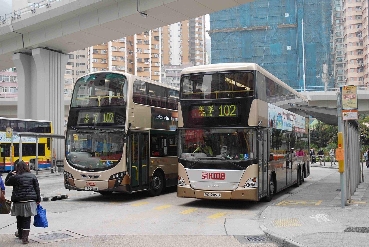 香港 : ぽると出版編集部ブログ