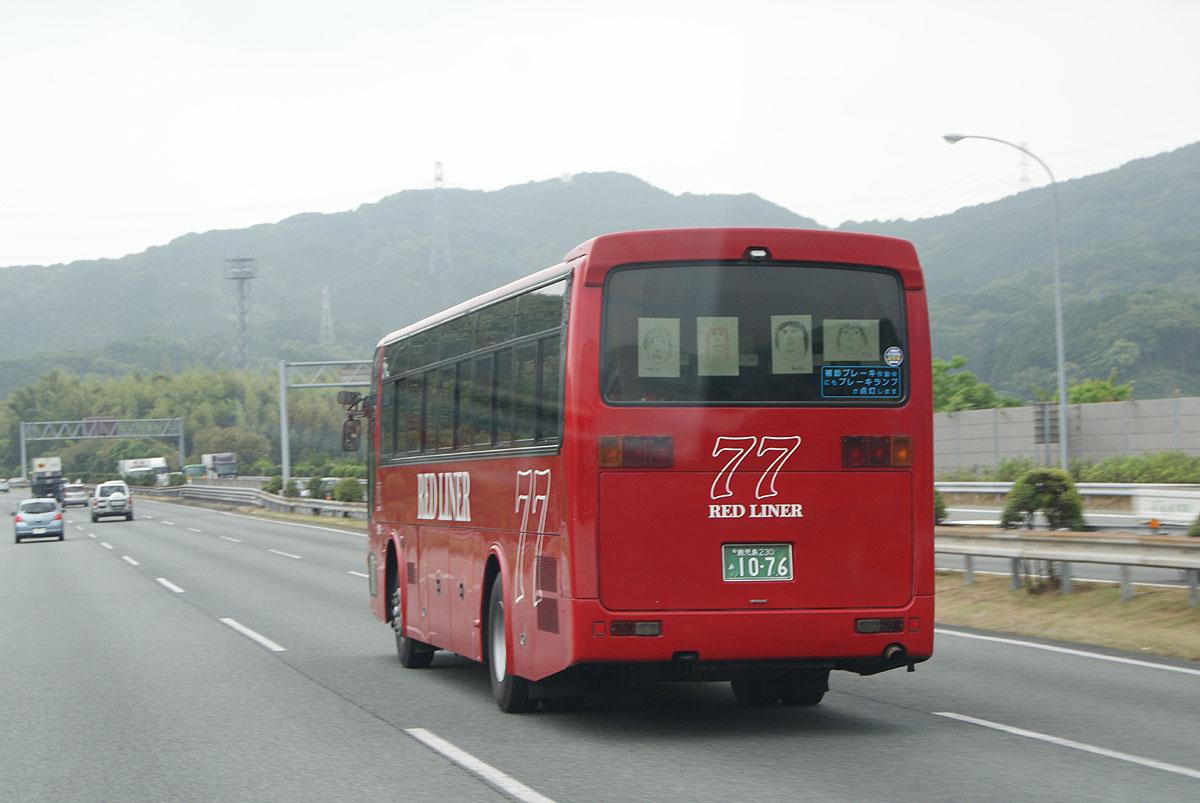 Jr九州: JR九州バス : ぽると出版編集部ブログ