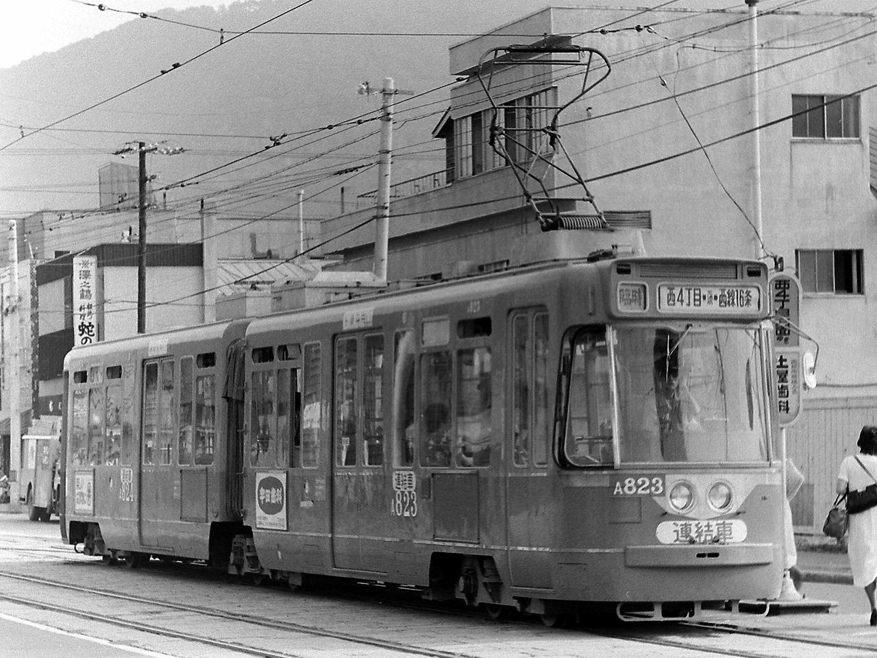 札幌市交通局A820形電車