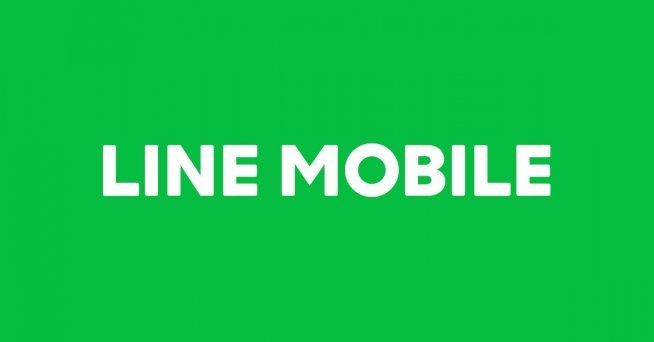 linemobile-654x342