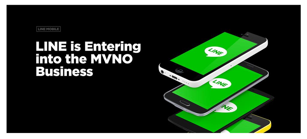 MVNO1 (1)