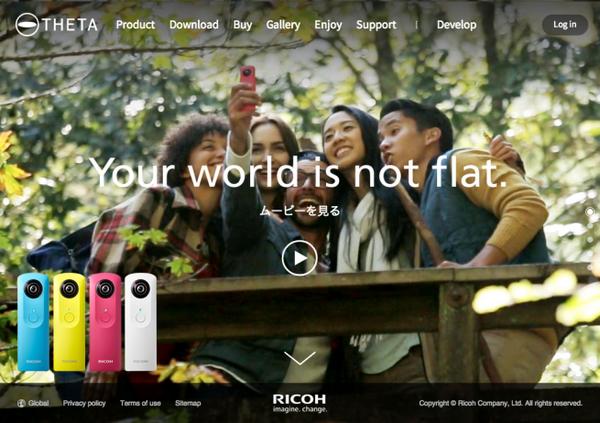 RICOH-THETA-655x462