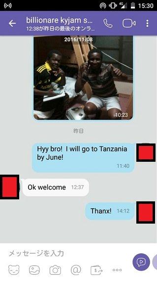 タンザニア1