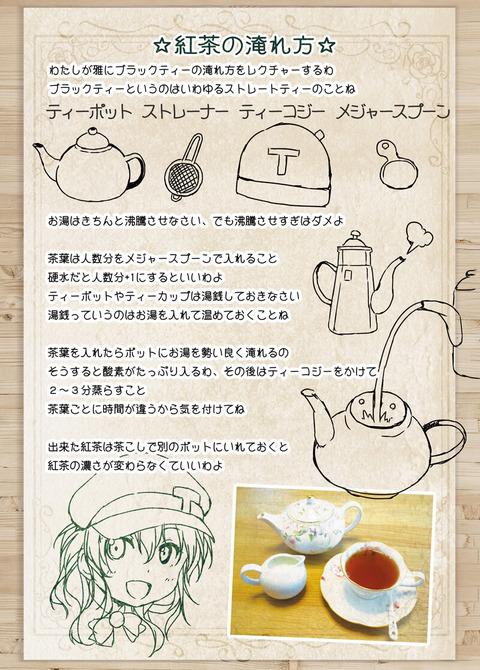 カフェちゃん新総集本0043