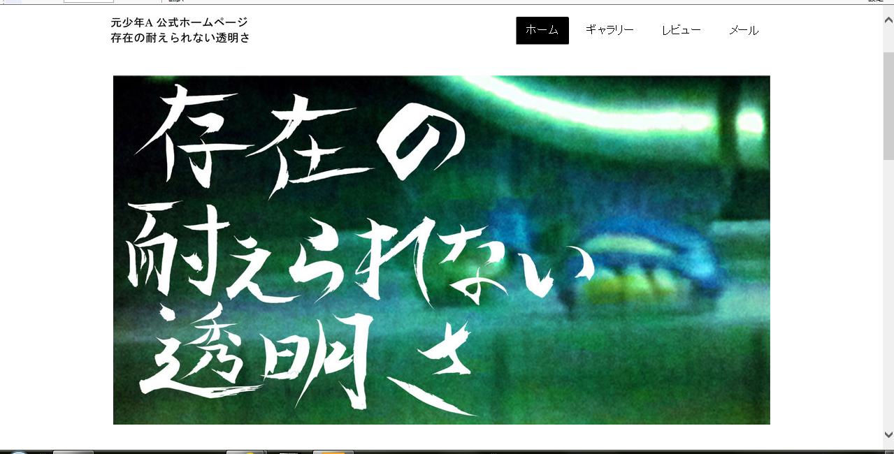 SnapCrab_NoName_2015-9-10_11-48-4_No-00