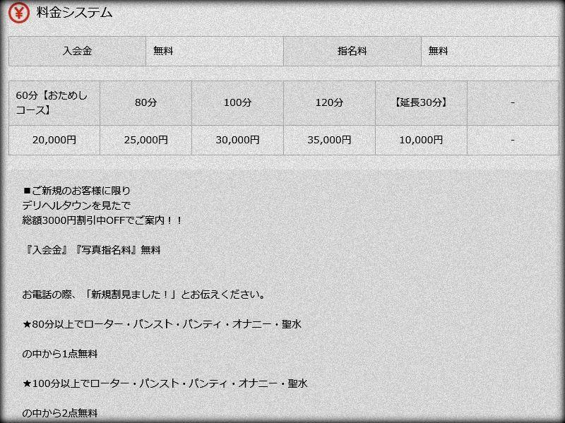 3-SnapCrab_NoName_2017-2-15_10-33-22_No-00