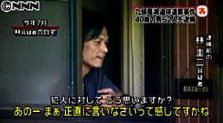 SnapCrab_NoName_2016-11-8_22-8-43_No-00