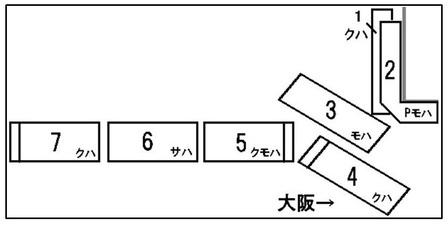 SnapCrab_NoName_2017-1-10_12-58-6_No-00
