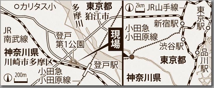 1d-p23.mainichi