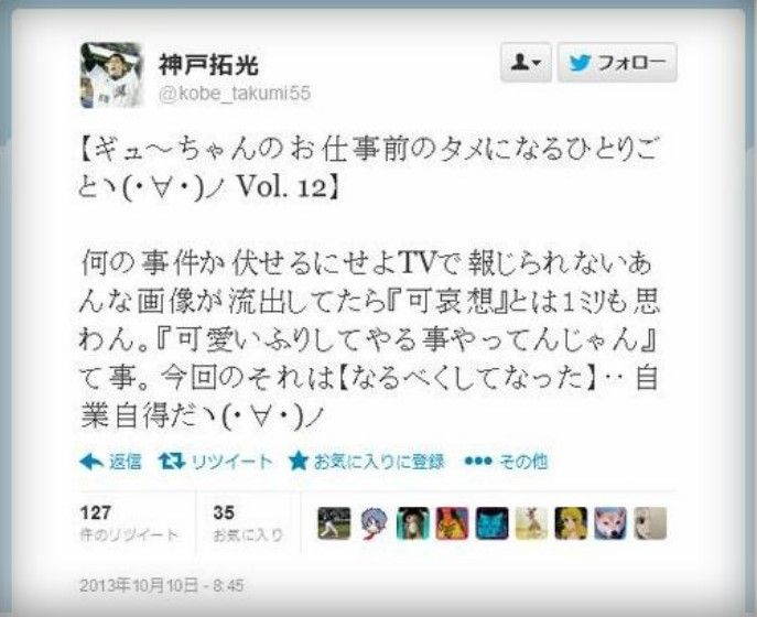 1-SnapCrab_NoName_2017-2-25_10-49-35_No-00