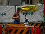 080503代々木-新宿2