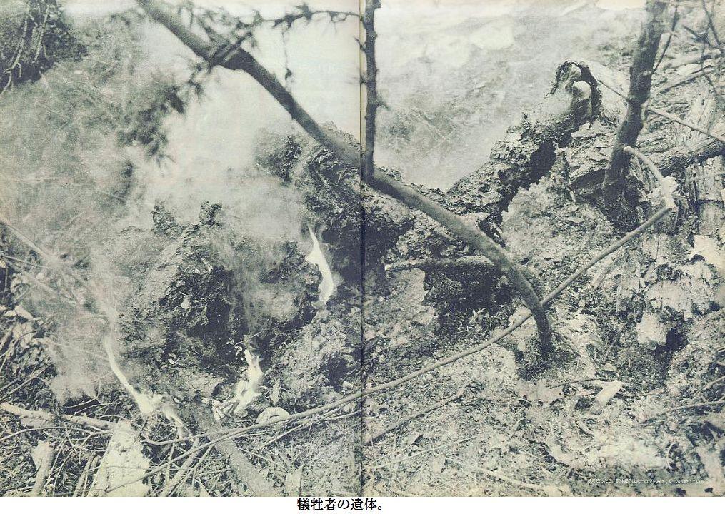 清國勝雄の画像 p1_19