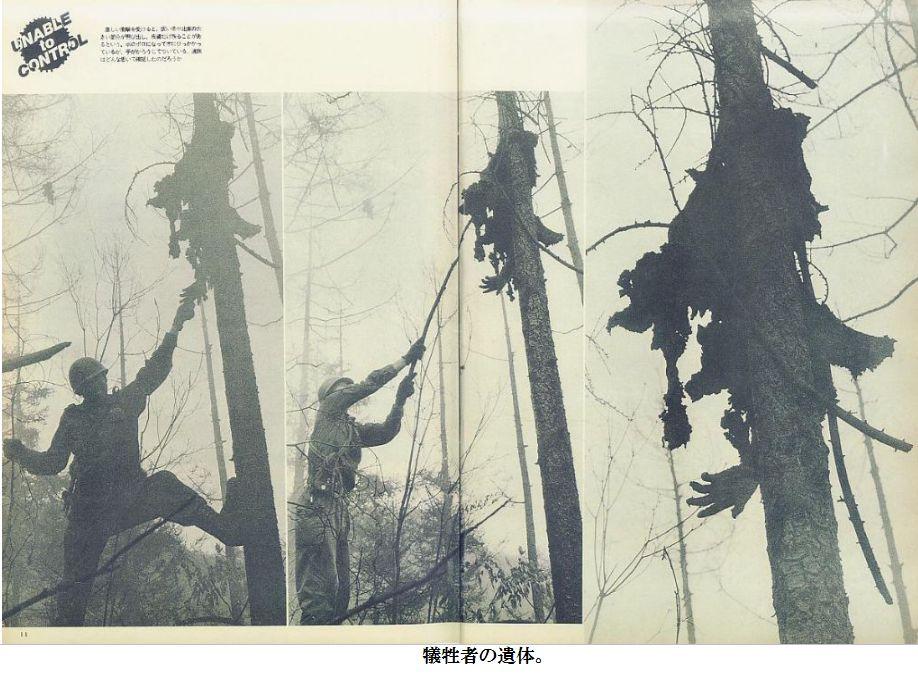 清國勝雄の画像 p1_23