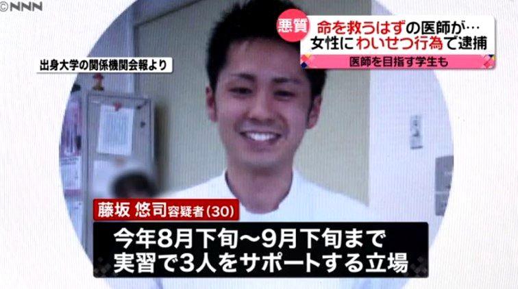 SnapCrab_NoName_2016-12-8_20-0-31_No-00