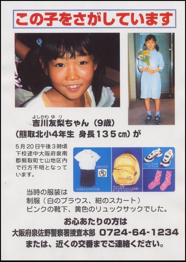 sousaku105