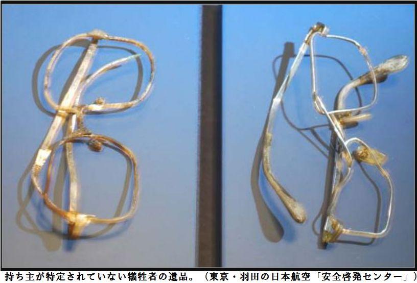 清國勝雄の画像 p1_9