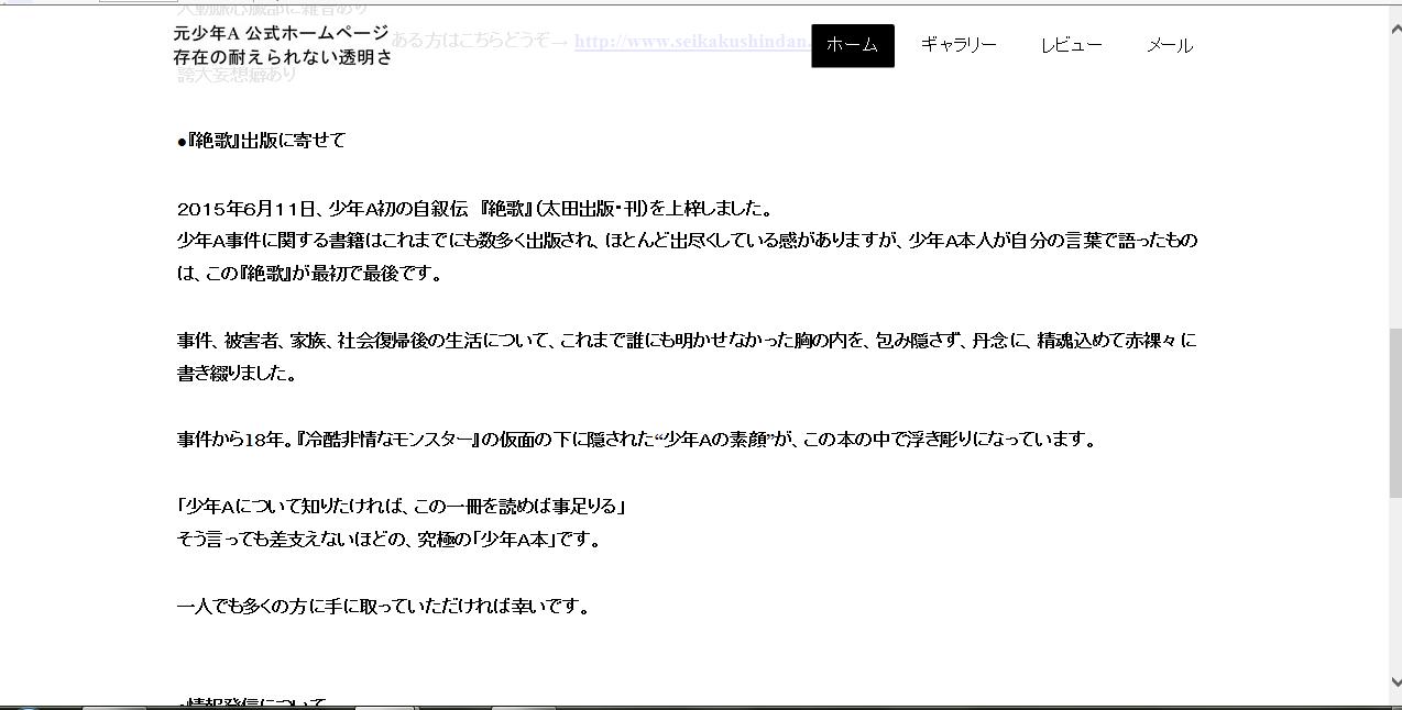 SnapCrab_NoName_2015-9-10_11-48-52_No-00