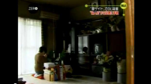 8 事件現場 事件現場 事件現場 名古屋・闇サイト殺人事件 (Wikipedia他)