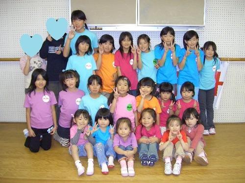 2006-11ことこ