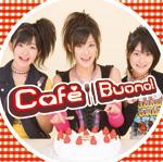 「Café Buono!」初回版