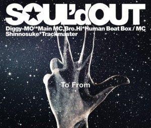 SOUL'd-OUT--300x256