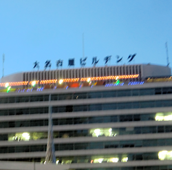 2012070909