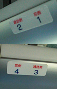 704f2c4f.png