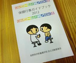2012052003