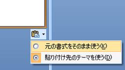 2010101702