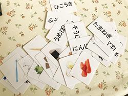 4文字カード
