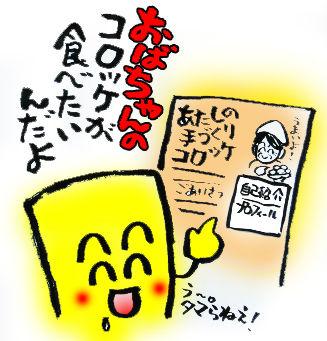 jikokaiji01