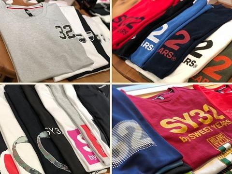SY32_Tshirt