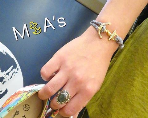 mias_gray G-SWARO-s