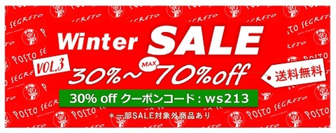 PS_WinterSALE_banner-2020~2021vol3-W500