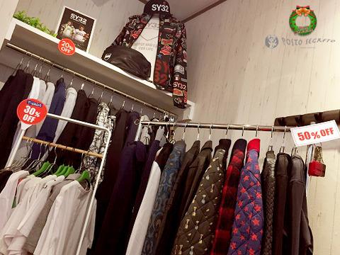PS_apparel_Xmas