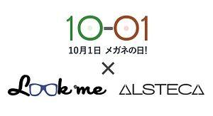 meganenohi_Campaign_logo_maga