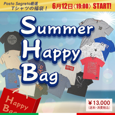 202006_summer happy bag_