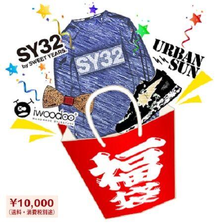 202001_fuku-10000+t-BLOG