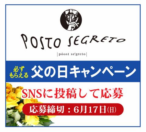 F-D_photo-banner