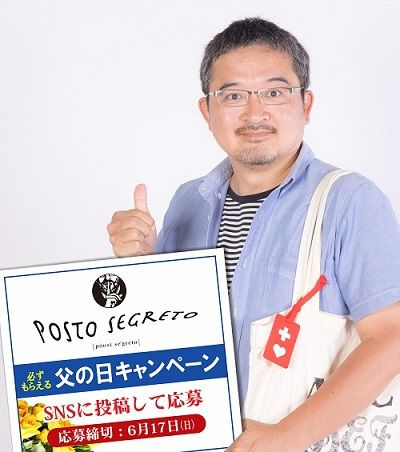 father's_photo_blog